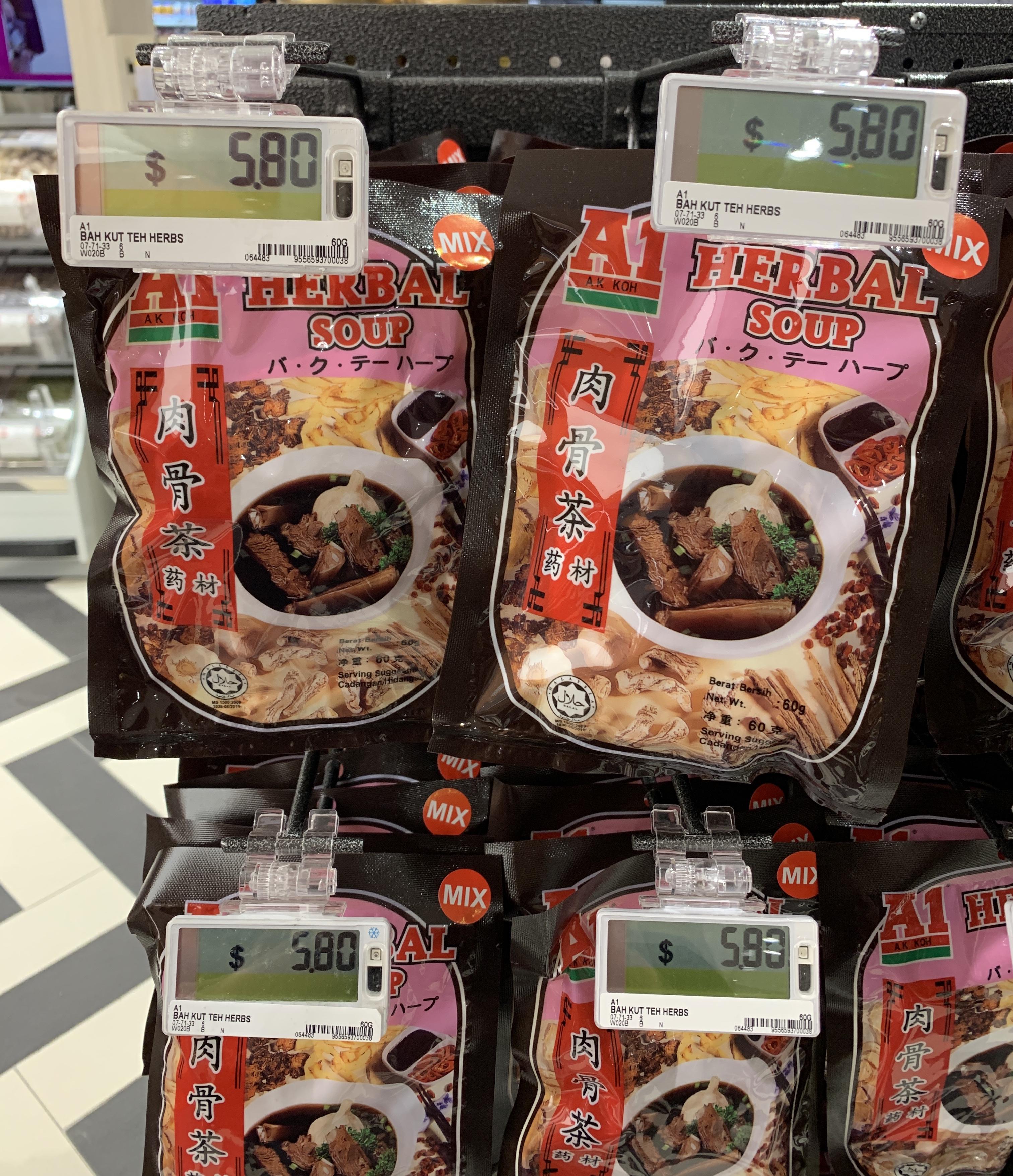 便利!スーパーマーケット【ジェイソンズデリ / Jasons Deli】@マリーナベイサンズ