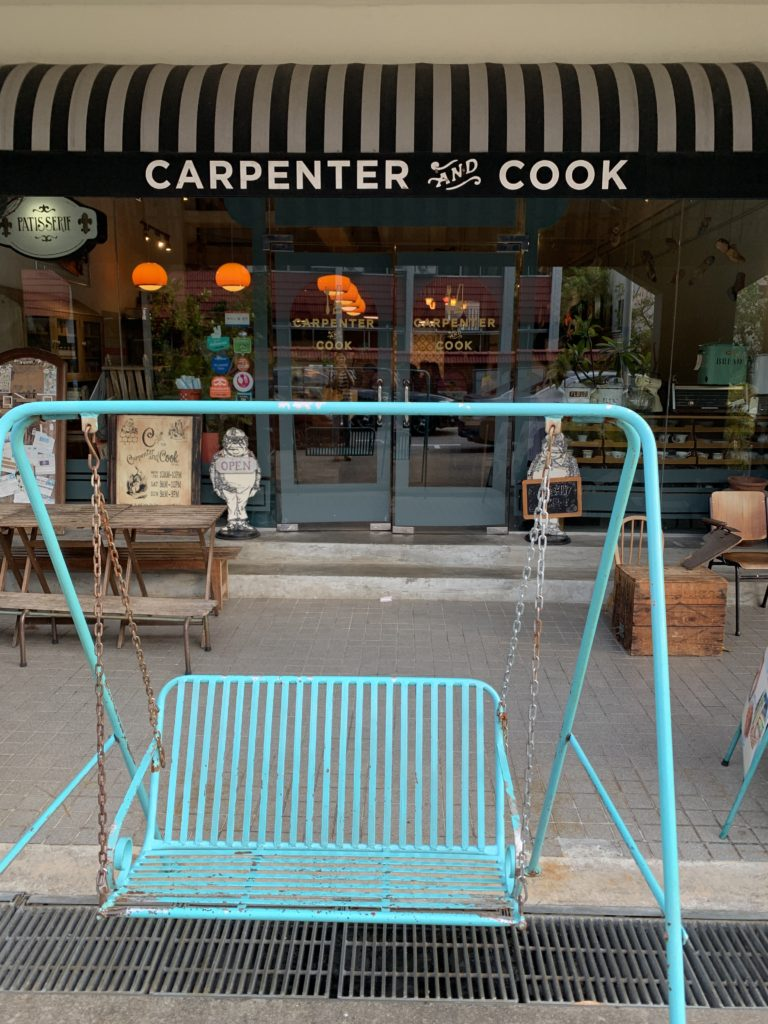 おしゃれなアンティークカフェ【カーペンター&クック / Carpenter & Cook】@ビューティーワールド