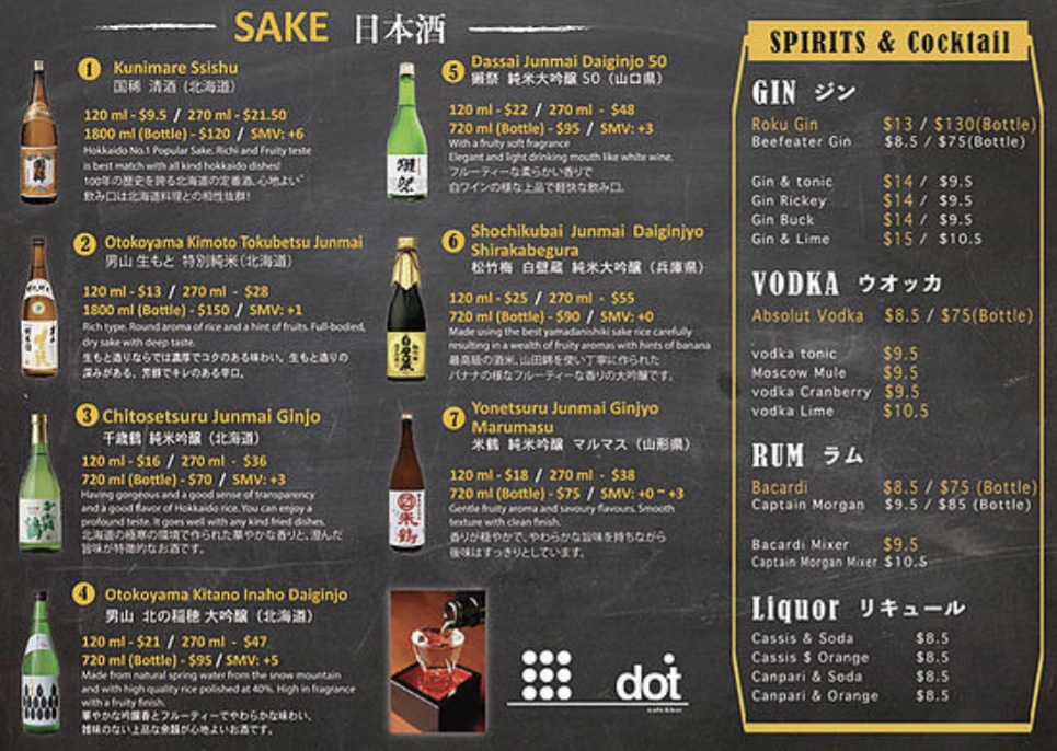 日本酒からハイボールまで【カフェ&バー ドット】@北海道マルシェ