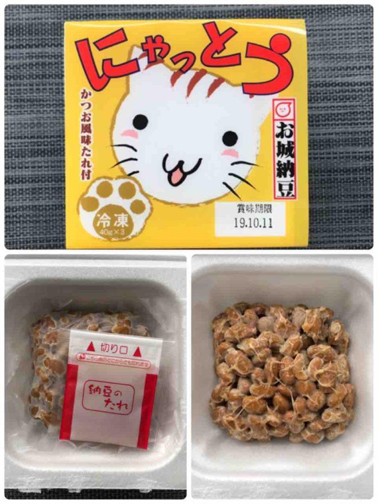 シンガポール『納豆食べ比べ』