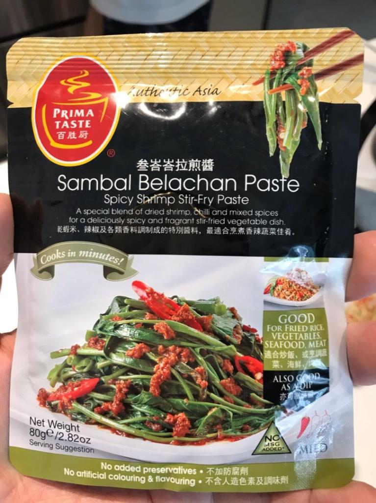 シンガポールの味【チリカンコン】空芯菜炒めの作り方