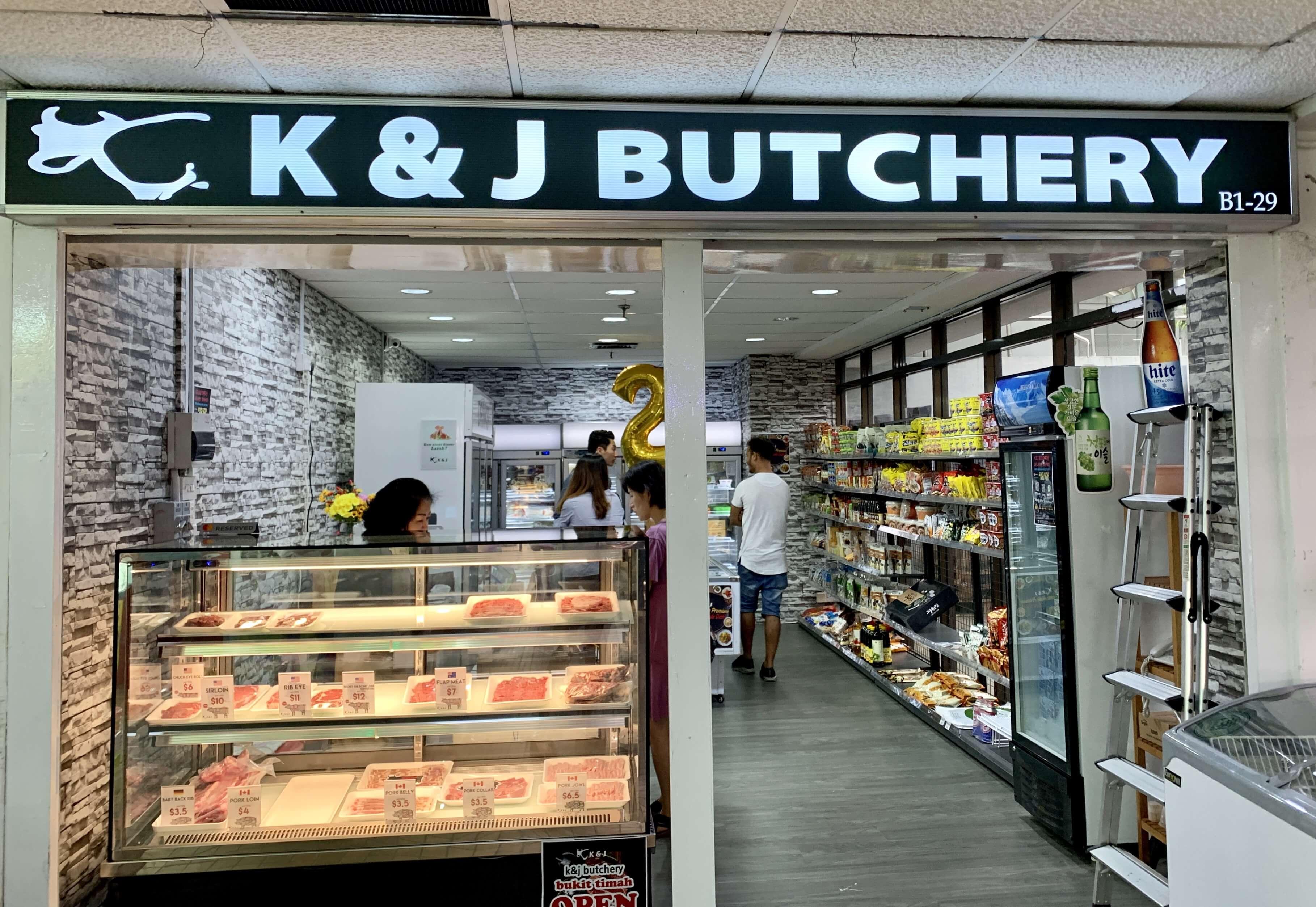 在星邦人御用達『K&J BUTCHERY』@Bukit Timah