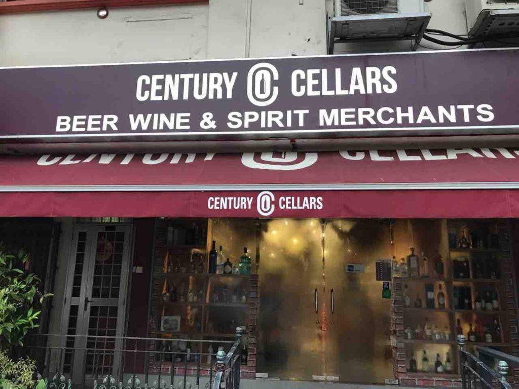 ワインが安い【73@Hillcrest】@グリーンウッドアベニュー
