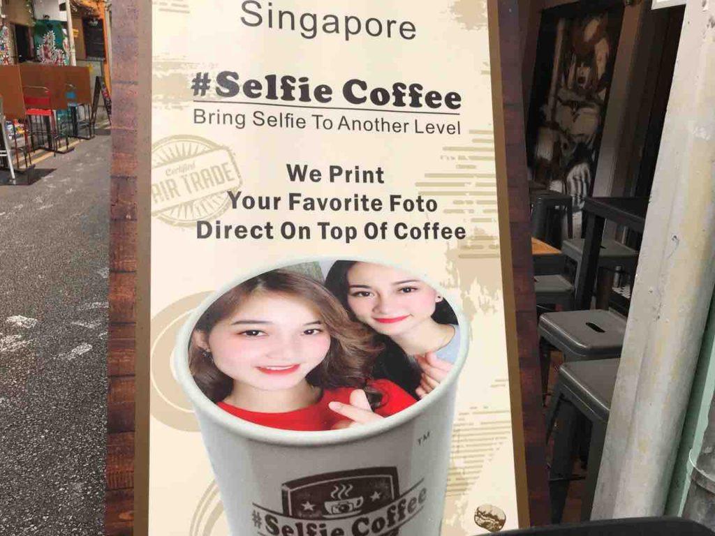 インスタ映え!【Selfie Coffee / セルフィーコーヒー】@ハジレーン