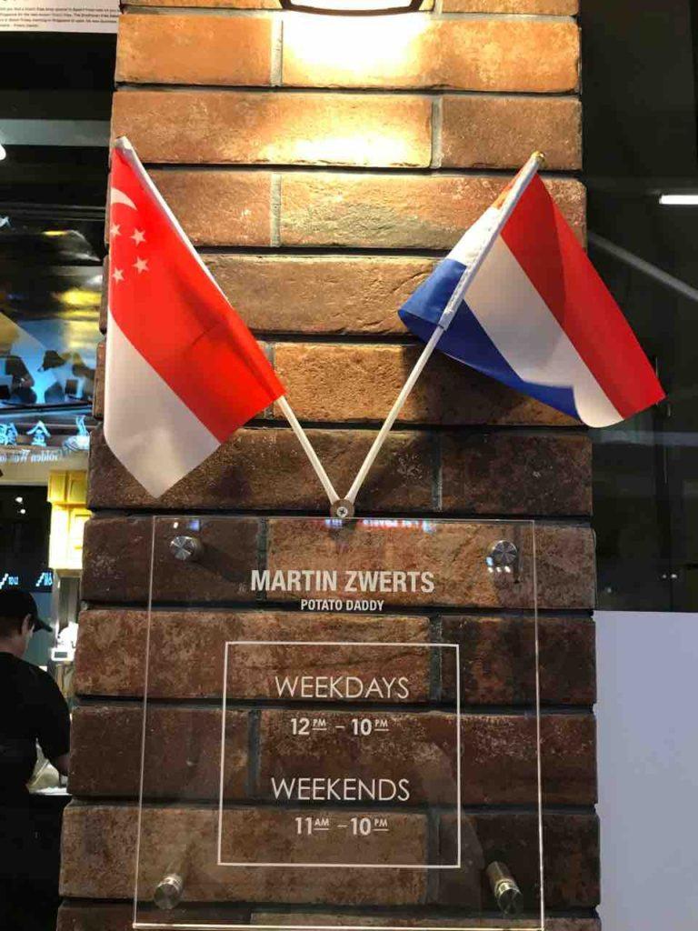 サクサクホクホク!オランダのポテトフライ【マーティンツヴェルツ / Martin Zwerts】@ホーランドビレッジ