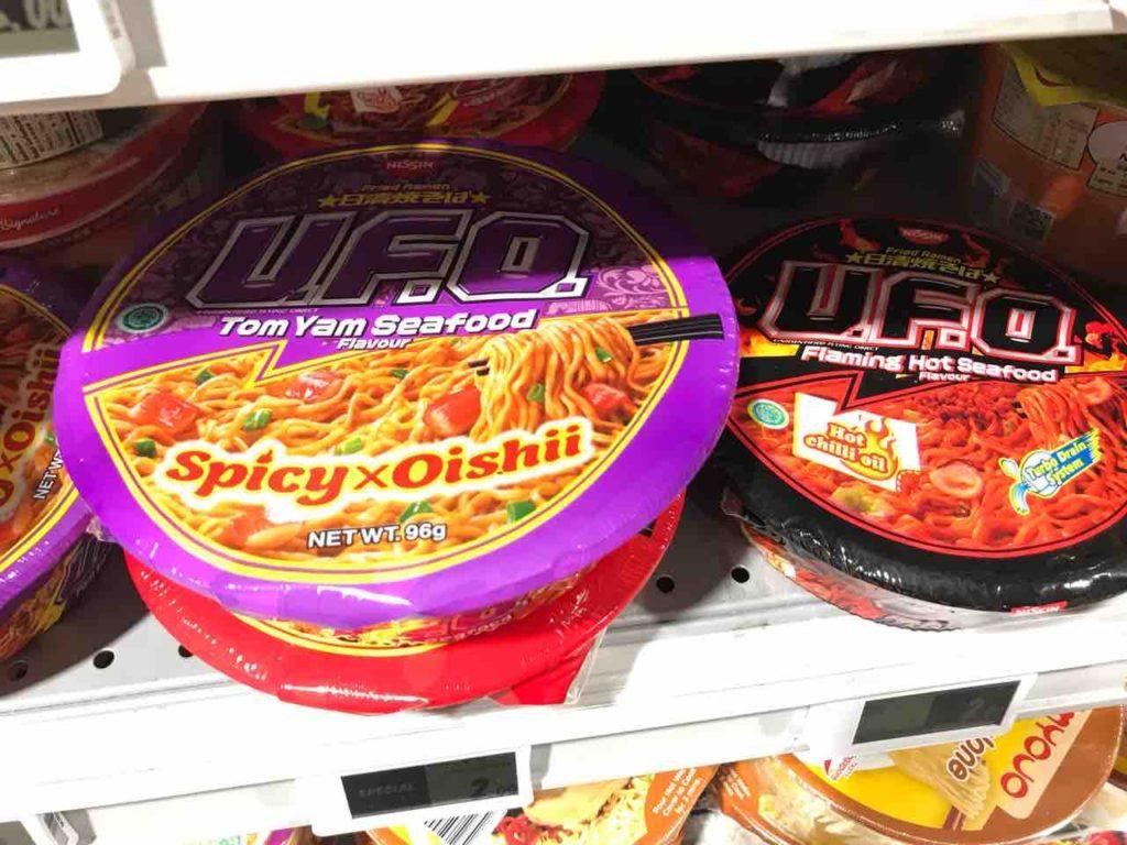 シンガポール土産【現地スーパーマーケット】編