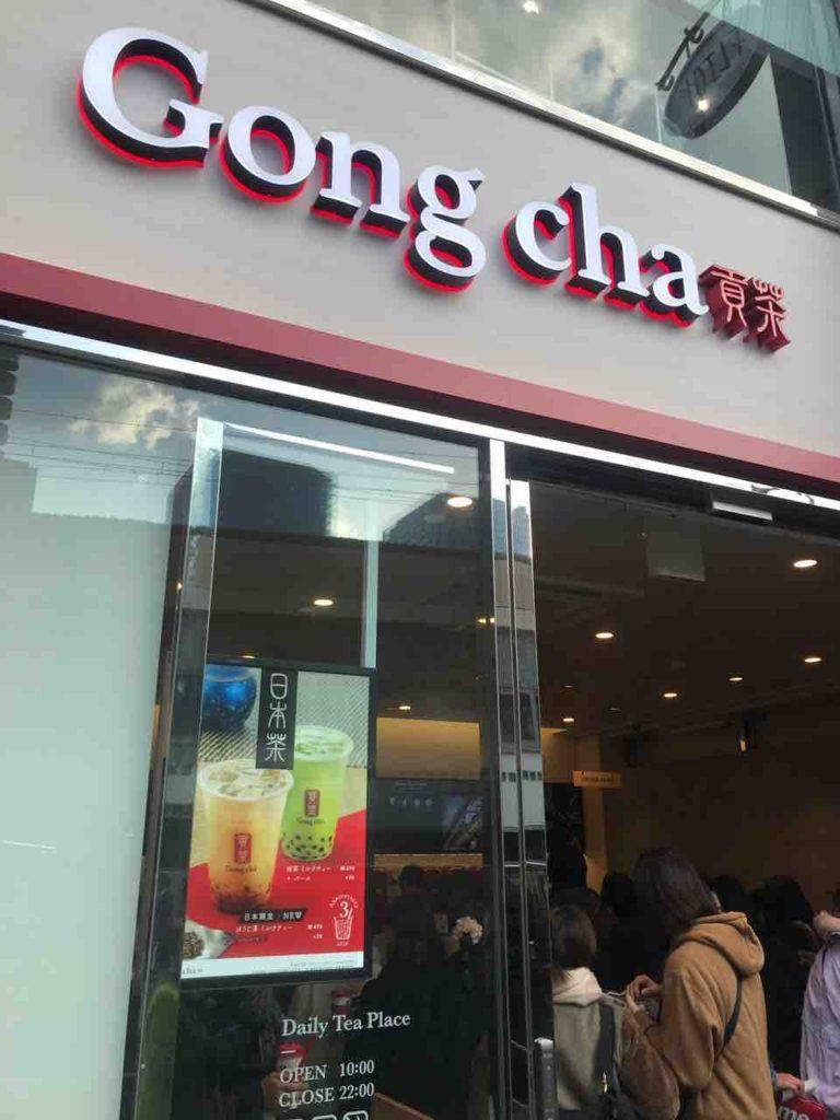 梅田茶屋町【Gong cha】タピオカミルクティー