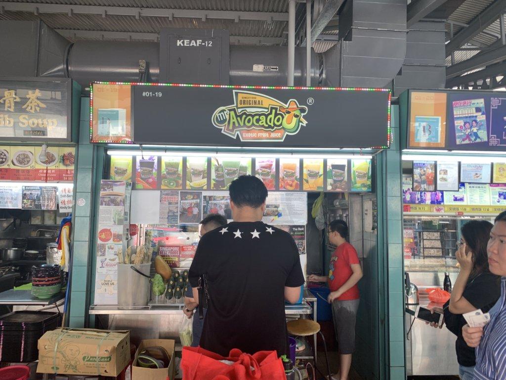 【アボカドスジュース】はここ!@アレクサンドラビレッジフードセンター