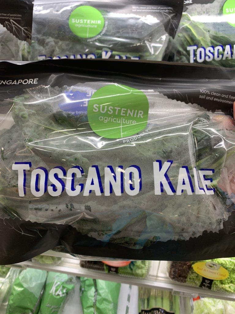 アンチエイジング野菜【ケール】@普通にスーパーマーケットで