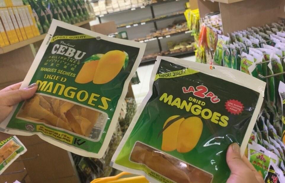 セブ島スーパーマーケットで【お土産探し】@ガイサノマクタンアイランドモール