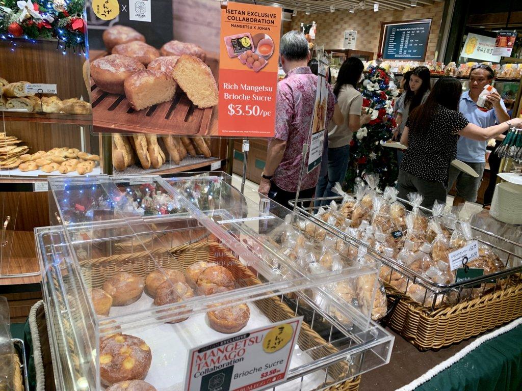 驚くほどの黄身の濃さ!【まんげつ 濃厚卵】Christmas Food Fair @ISETANスーパーマーケット