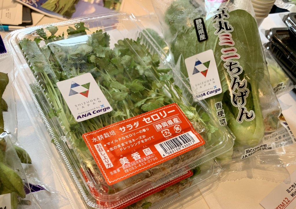 日本の食材をシンガポールに!【Taste of Japan & 47 Fresh From Japan】ヤマトグローバル@Caffé B