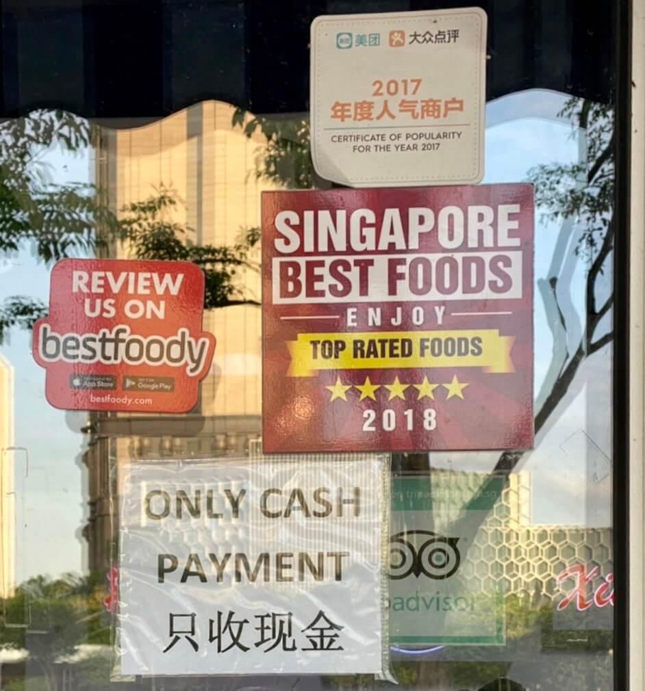行列の絶えないフィッシュスープの店【新源記 / Xin Yuan Ji】@ブギス