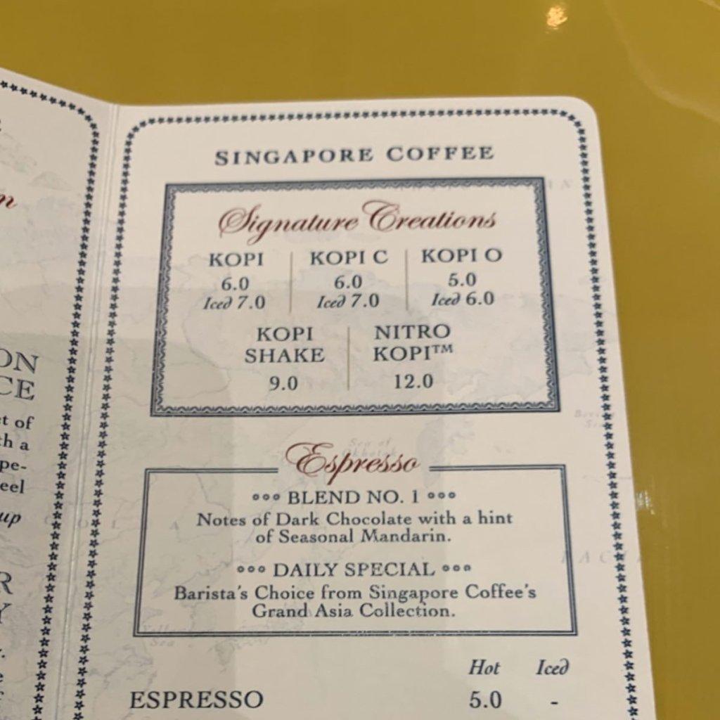シンガポールコピ【Singapore Coffee】@ラッフルズホテル