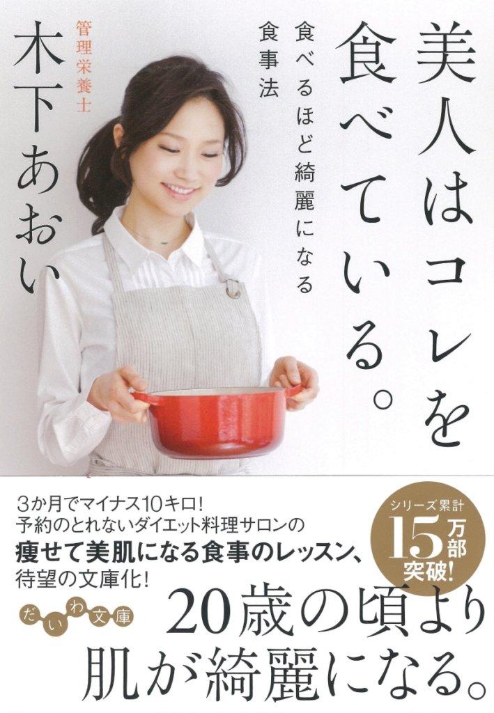 腸内細菌パワーで美肌に!【塩麹・醤油麹・甘酒】炊飯器で30分、簡単!